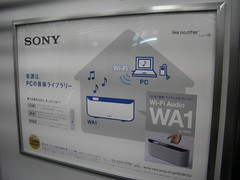 Sony slapped with classaction suit over nosue clause