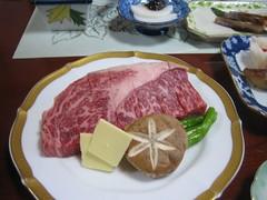 murakami beef