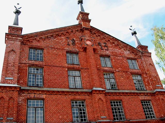 Detalle de un edificio del complejo industrial Verla