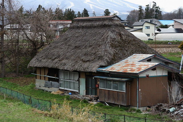 Old school japanese houses flickr photo sharing for Classic japanese house