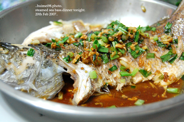 Sake-Steamed Sea Bass With Ginger And Green Onions Recipe — Dishmaps