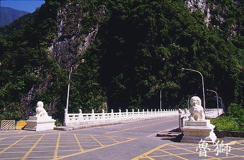 V107中橫砂卡礑溪橋