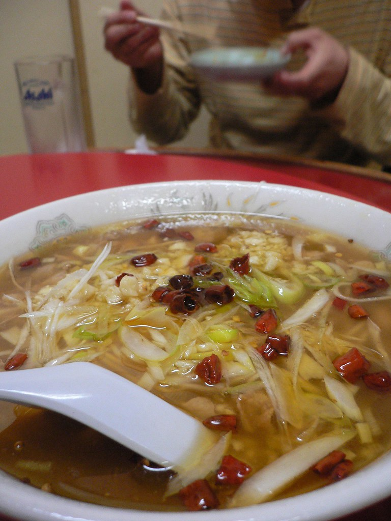 Chinese Soup