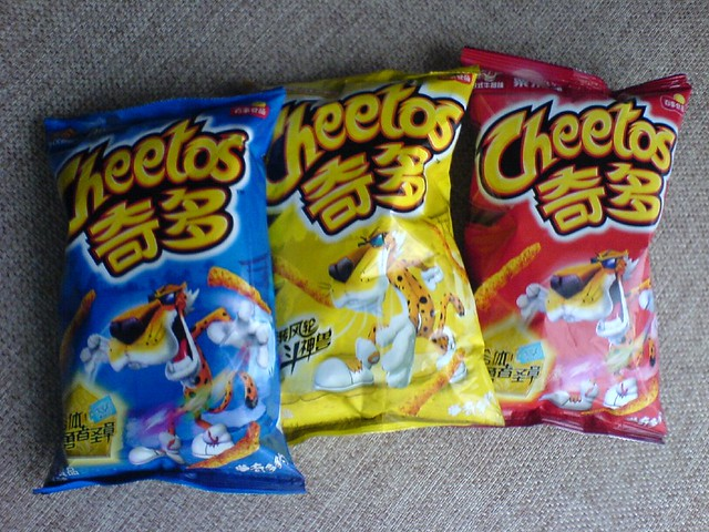 Chinese Cheetos Three Different Flavors They Are