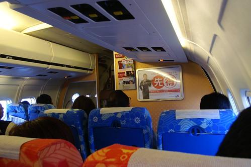 JL3597 (JAL MD-81 JA8294)