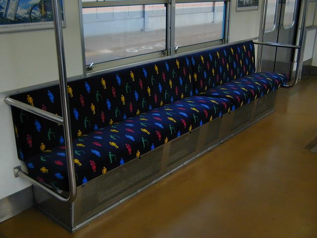優先座席 Priority Seat