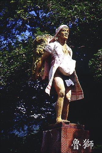 U067延平布農族原住民雕像