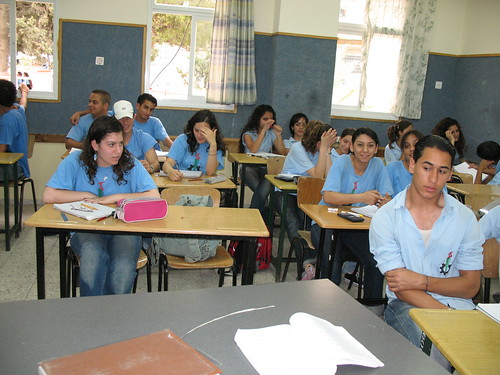 Mar Elias High School class_1117