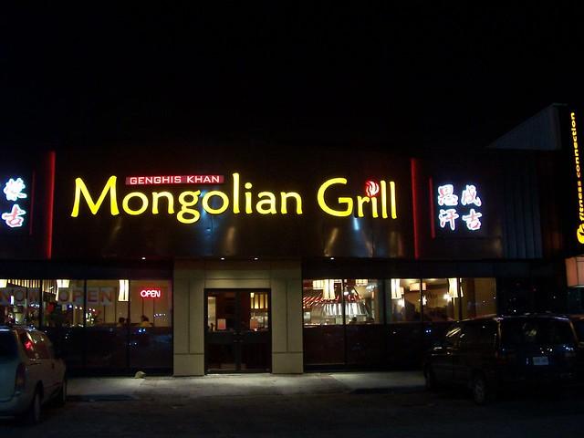Genghis Khan Restaurant Menu Auckland