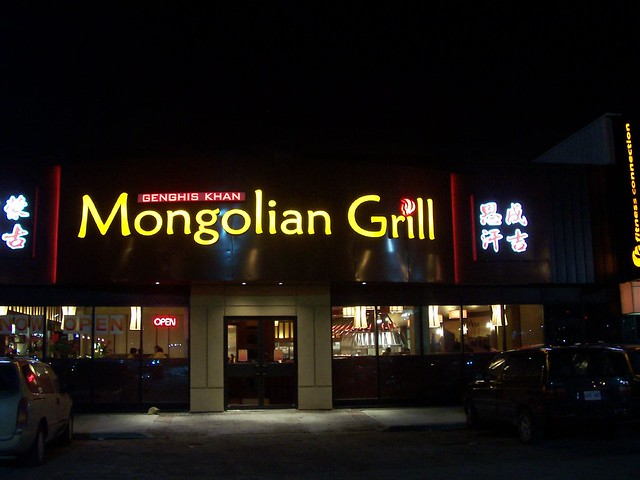 Genghis Khan Restaurant London