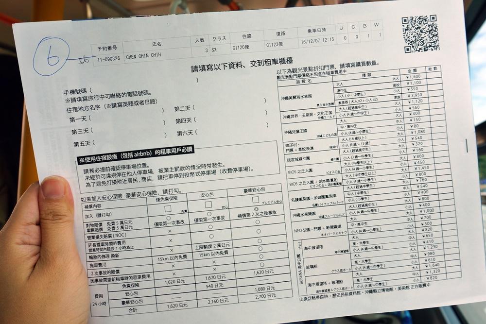 DSC09147.JPG