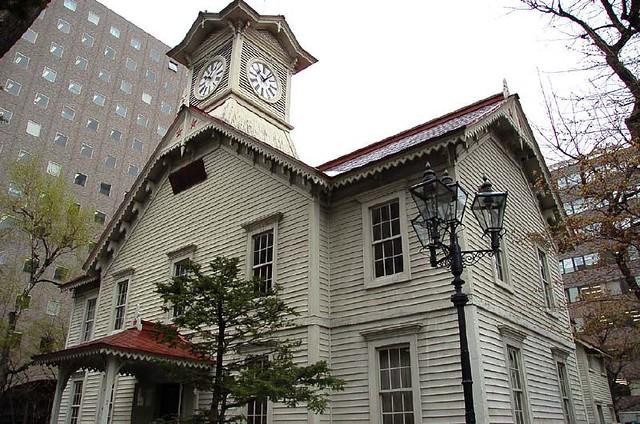 Sapporo Clock Tower  Flickr - Photo Sharing!