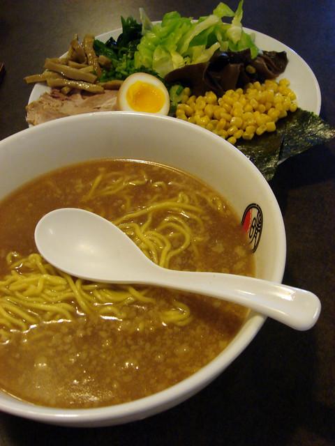Big Bowl Ramen Noodle Challenge Restaurant Sydney