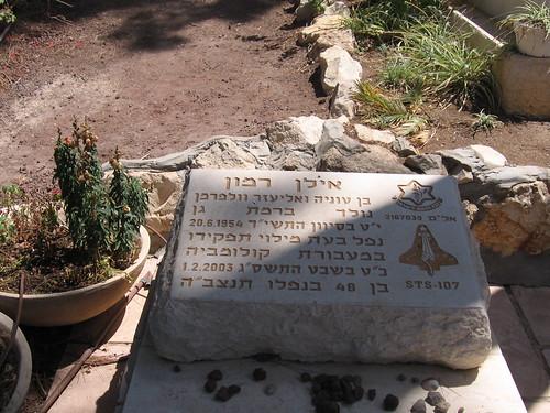 """Nahalal- Israel - נהלל:פסטיבל """"ימי חלב ודבש"""" , בעמק יזרעאל, חג שבועות 2007"""
