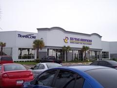 Houston Business