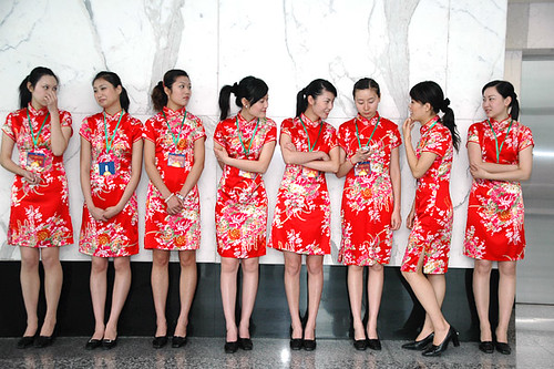 china girls but different...