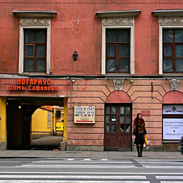 St. Petersburg - 24 hours of flickr