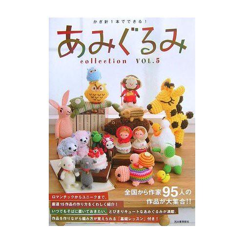 Japanese Amigurumi Blog : Japanese Mascot Amigurumi Pattern Book Volume 5 Flickr ...