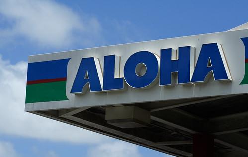 Aloha Gas.jpg