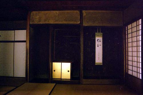 茶室 遼廓亭-12