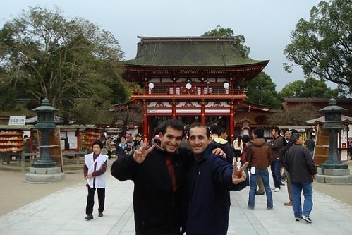 Con mi tío en Dazaifu