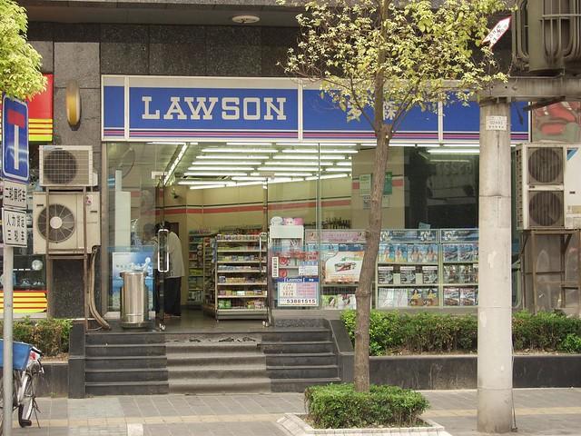 Lawson - Convenience store