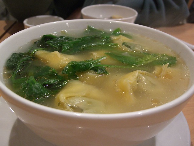 Wonton Soup - David and Camy Noodle Restaurant | Flickr - Photo ...