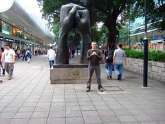 DSCF1538 Sculpture