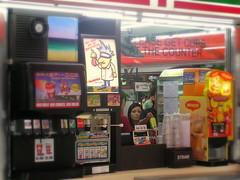 machine, convenience store, games,