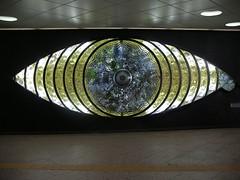 Big Eye in Shinjuku Station