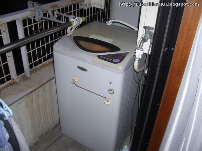Fukushimaku la lavatrice in giappone for Lavatrice balcone