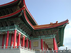 temple, building, landmark, shinto shrine, chinese architecture, shrine, pagoda,