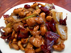 meal, sweet and sour pork, kung pao chicken, general tso's chicken, produce, food, dish, cuisine,