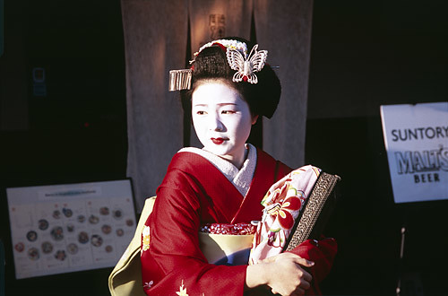 Geisha , Kyoto, Japan.