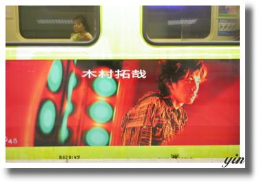 板南線2046捷運列車-木村