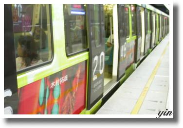 板南線2046捷運列車-列車