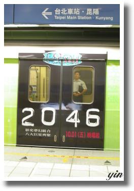 板南線2046捷運列車-列車門