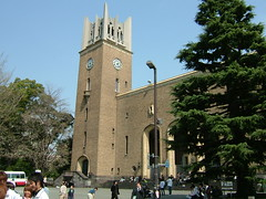 Okuma Koudou - Waseda University