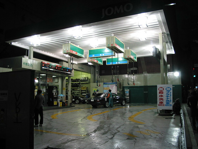 giant gas stations - photo #10
