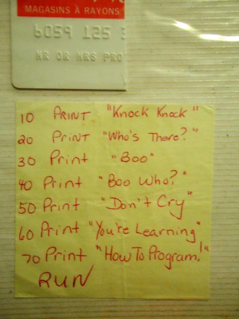 rupauk's scrapbook ~ programming notes