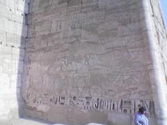 Egypt(170)
