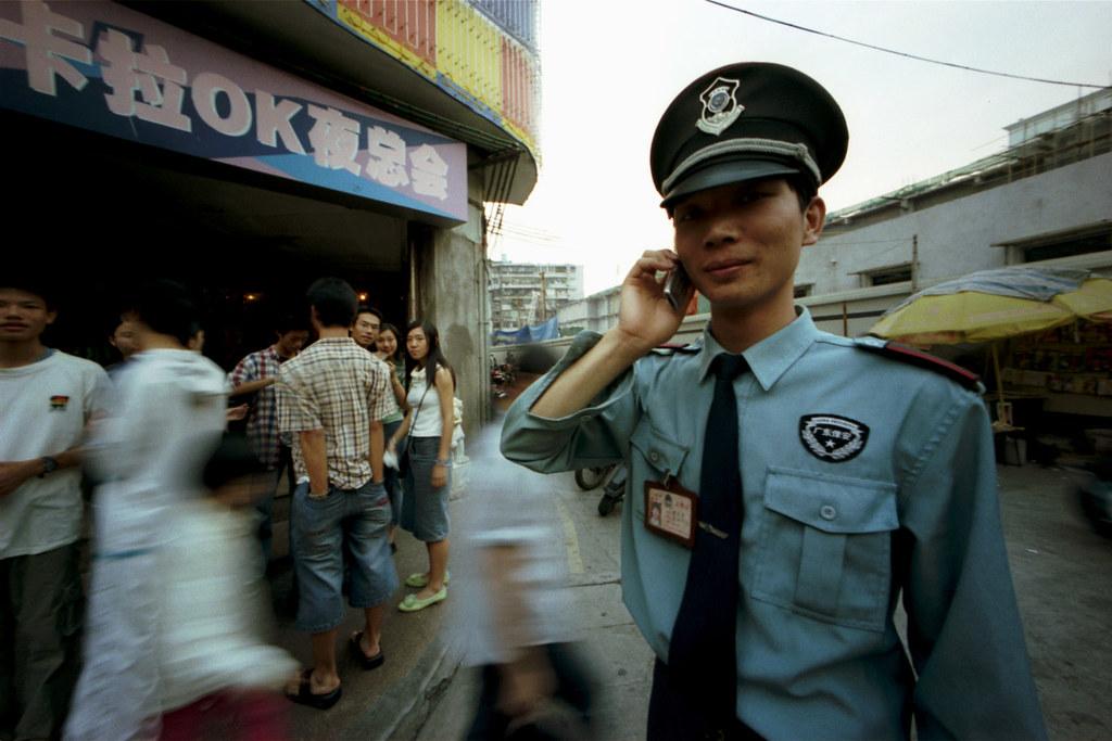 china  phone photo