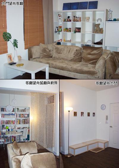 2005/02-10客廳整理後
