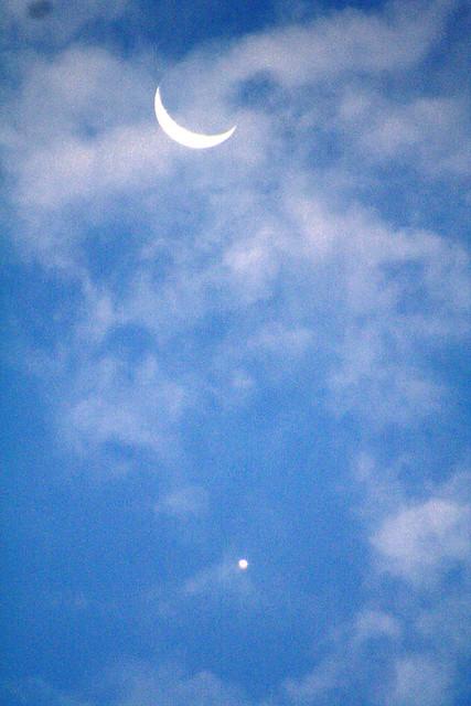 Creciente o menguante flickr photo sharing for Cuarto menguante de la luna