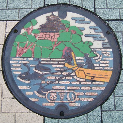 Manhole cover - Inuyama [squared circle]