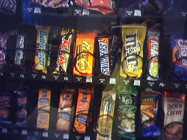 typical vending machine sizes