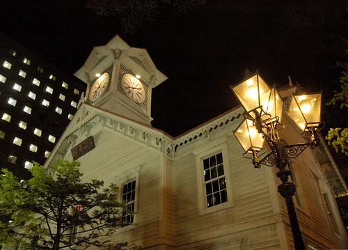 札幌時計台 Sapporo Clock Tower