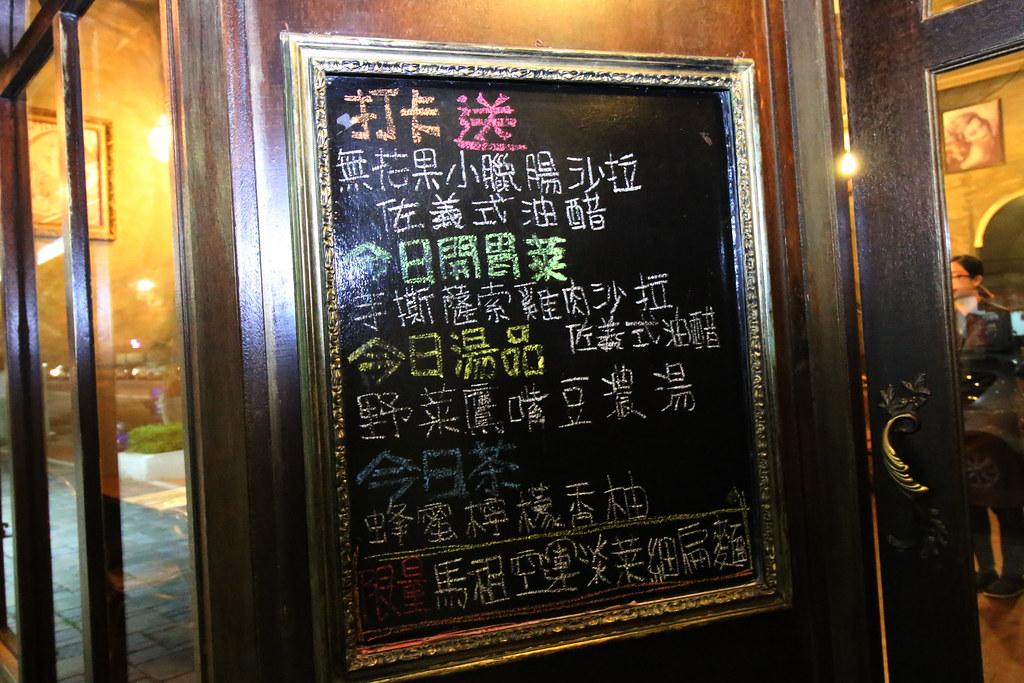 三民區帕狄尼諾義大利廚房 (2)