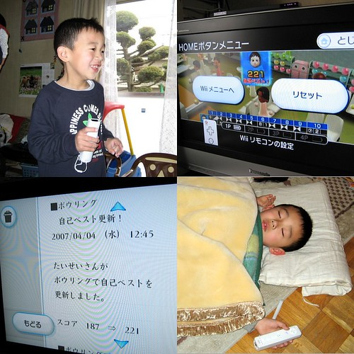 Nintendo Wii Sports  Bowling high score ---collage-1