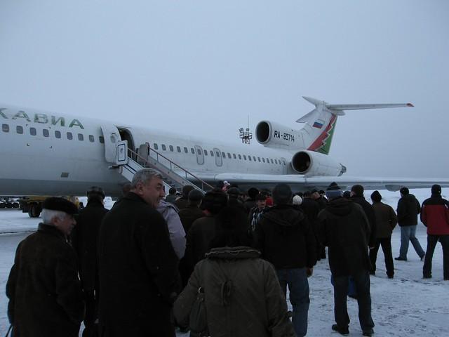 Krasnoyarsk Airport